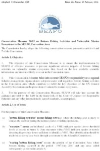 Icon of SEAFO Conservation Measures3 0-15